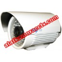 Kamera CCTV EDGE outdoor R302